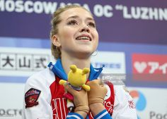 Elena Radionova of Russia celebrates after winning the Ladies Free Skating competition on day two of the Rostelecom Cup ISU Grand Prix of Figure Skating 2015 at the Luzhniki Palace of Sports on November 21, 2015 in Moscow, Russia.
