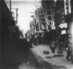 The old Fuzhou Street in the French concession, Shanghai circa 1930.