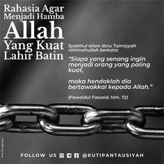 Quality Quotes, Islam Muslim, Doa, Islamic Quotes, Quran, Type 3, Allah, Theater, Facebook