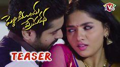 Pelliki Mundu Prema Katha Movie Teaser - Prince Sunayana Aswini | Latest Telugu Movies 2016