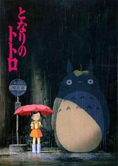 The central scene in My Neighbor Totoro--all told with no dialogue, just visuals and sounds.  This is illustration and not photography, but note the larger character half-shaded vs. the bright illumination on the second (smaller) character.  At this point in the story, Totoro is still something of a mystery.