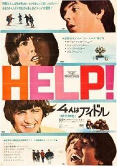 Beatles Help Movie Poster 24inx36in