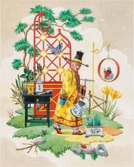 Limited edition giclee print by Harrison Howard of a chinoiserie fisherman with his net in a undersea fantasy scene with coral and shells.