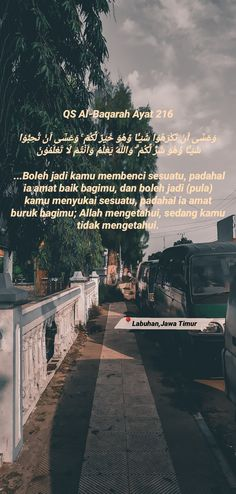 Muslim Quotes, Islamic Quotes, Quran Quotes, Quote Aesthetic, Wallpaper Quotes, Allah, Verses, Movie Posters, Doa