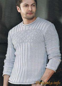 Пуловер (м) 6906*1102 PING №1545