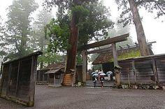 Shima Peninsula (Shima Hanto / Ise Shima) Travel Guide