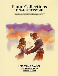 Final Fantasy VIII Piano Collection Sheet Music by Square... https://www.amazon.com/dp/4636657772/ref=cm_sw_r_pi_dp_x_DWjCybTHGBP4R