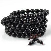 Genuine Ebony rosary bracelets pearl bracelet bracelets rosary bracelet men jewelry wholesale bracelet jewelry 0304