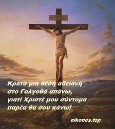 Jean 3 16, Jesus, Religion, Instagram, Movies, Movie Posters, Altars, Afin, Unique