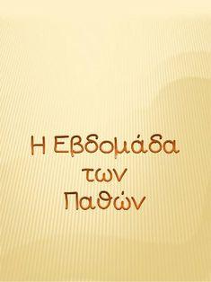 Prayer For Family, Prayers, Teacher, Calligraphy, Faith, Education, Professor, Lettering, Teachers