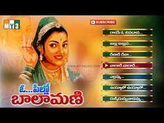 Telugu Janapadalu - O Pillo Balamani Remix Music, Dj Remix, Music Mix, Sound Of Music, Audio Songs, Music Video Song, Music Videos, Free Mp3 Music Download, Mp3 Music Downloads