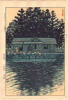 SHIRO KASAMATSU  Original 1956 Japanese Woodblock Print