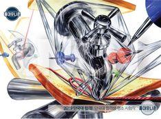 2019 단국대 커뮤니케이션 디자인과 합격수기 재현작/ 홍대 미술학원 유니온 미술학원 : 네이버 블로그 Anime, Design, Cartoon Movies, Anime Music, Anime Shows
