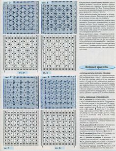 Best 12 Irish lace, crochet, crochet patterns, clothing and decorations for the house, crocheted. Filet Crochet, Crochet Diagram, Crochet Stitches Patterns, Crochet Chart, Irish Crochet, Crochet Curtains, Crochet Doilies, Crochet Books, Thread Crochet