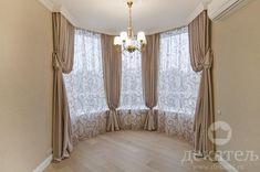 Шторы для эркера в гостиной в классическом стиле   Дизайн штор для гостиной   Модели штор для гостиной и фото 2014 года