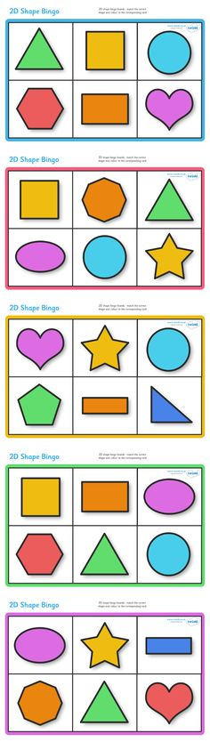 Twinkl Resources >> 2D Shape Bingo  >> Classroom printables for Pre-School, Kindergarten, Primary School and beyond! 2D shapes, shape bingo, learning shapes, shape game, naming shapes, shape properties,