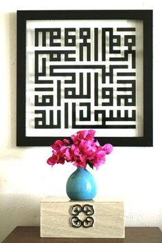 Sakina Design: Calligraphy Glass Wall Art