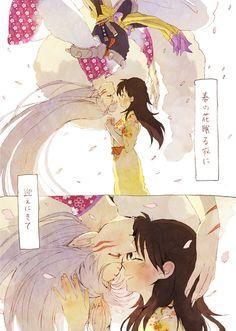 【殺りん】Four seasons