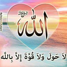 Islamic Images, Quran Verses, Hadith, Allah, Arabic Calligraphy, Beautiful, God, Arabic Calligraphy Art, Allah Islam