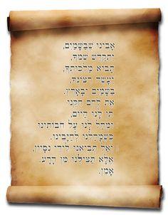Worship & Praise: The Lord's Prayer In ( Aramaic )