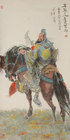 Free shipping Chinese ink painting :Guan Yu by InkPainting on Etsy