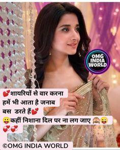 Pakistani Bridal Makeup, Hindi Shayari Love, Attitude Quotes, India, Feelings, Goa India, Indie, Indian
