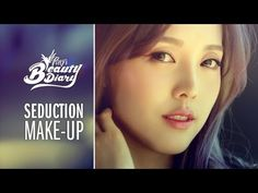 ▶ Pony's Beauty Diary - Blossom makeup (with English subs) 도화안메이크업 - YouTube