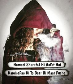 Bad Words Quotes, Attitude Quotes For Boys, Girly Quotes, Cute Quotes, Funny Quotes, Alone Girl Images, Dear Zindagi Quotes, Latest Funny Jokes, Funny Fun Facts