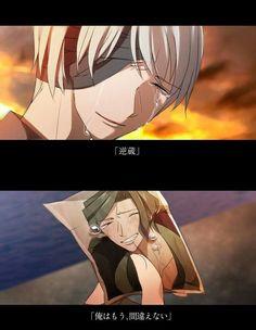 Kyosuke munakata and Juzo sakakura....I shipped it so much....