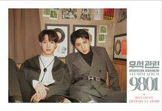 #우석X관린 1st Mini Album [9801] 🌟 Concept Image 2  #WOOSEOKXKUANLIN #우석X관린_9801 #구팔공일