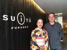Internship in Japan at SUiTO Fukuoka  Asahi Nihongo is promoting the hiring of foreign students by companies in Japan. Our goal is to achieve a mutual understanding and trust between foreign students and Japanese companies.