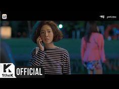 [MV] SiWon(시원) _ Only you(너뿐이야) (SHE WAS PRETTY(그녀는 예뻤다) OST Part.5) - YouTube