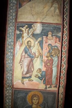 BLAGO | БЛАГО : Дечани : Св. Павле проповеда у Дамаску