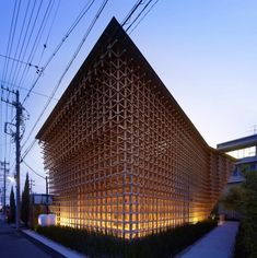 Prostho Museum Research Center / Kengo Kuma & Associates GC Prostho Museum Research Center / Kengo Kuma & Associates via . Photo by Daici Ano GC Prostho Museum Research Center / Kengo Kuma & Associates via . Photo by Daici Ano Architecture Durable, Art Et Architecture, Japanese Architecture, Amazing Architecture, Contemporary Architecture, Architecture Details, Installation Architecture, Bamboo Architecture, Ancient Architecture