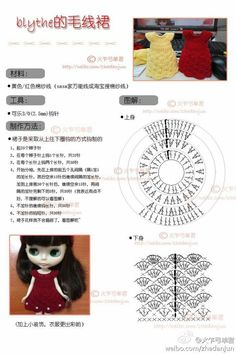 Письмо new Pins for your doll cloth board Crochet Doll Dress, Crochet Barbie Clothes, Crochet Doll Pattern, Crochet Chart, Knitted Dolls, Crochet Baby, Doll Clothes Patterns, Doll Patterns, Crochet Dresses