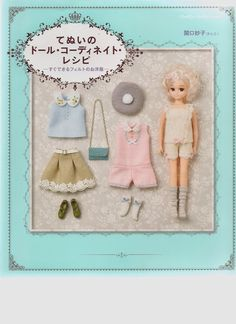 Instant Download Doll Coordinate Recipe Felt eBook by sosewmaking