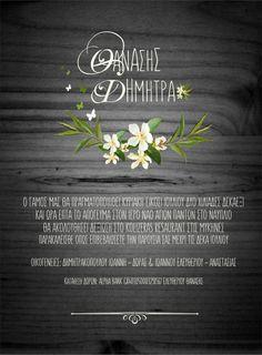 Προσκλητήριο γάμου λευκά άνθη σε μαύρο ξυλο Big Day, Lettering, Drawing Letters, Brush Lettering