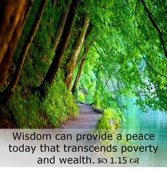 JANUARY 15: Wisdom can provide a peace today that transcends poverty and wealth. #Proverbs3 @horoscopes @astrology @bible #wisdom