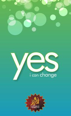 Yes I Can Change - Lal Kitab astrology | Pt.GD Vashist