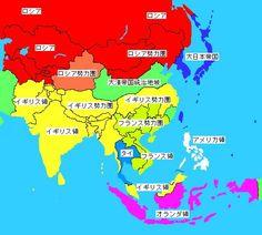 日本が植民地にならなかったわけ/日本の「すごさ」の源泉 - デマこい! Study History, World History, Area Map, Owl House, Geography, Knowledge, Japan, Naver, Twitter