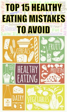 These 15 healthy eating mistakes are extremely prevalent but eaily avoidable. Start your journey to good health the right way by avoiding these common errors.
