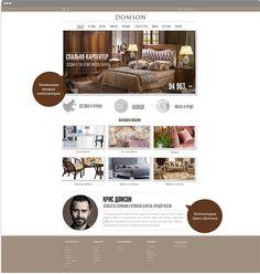 Domson Furniture Casquet - мебель для интеллектуальной элиты.