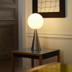 Lampe de Table Bilia - Gio Ponti                                                                                                                                                                                 Plus