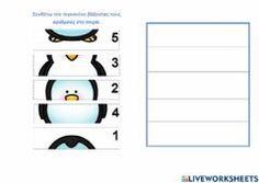 Συνθέτω τον πιγκουίνο! Language: Greek (modern) Grade/level: Νηπιαγωγείο School subject: Μαθηματικά Main content: Σύνθεση όλου Other contents: Αριθμοί Worksheets, Literacy Centers, Countertops