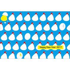 無料で年賀状がダウンロード! ✨(∩˃o˂∩)♡ カジュアルに使える年賀状です!✨  使って下さいね〜!→http://cp.c-ij.com/event/nenga/jp/ #カジュアル #干支 #年賀状 #2017 #正月 #酉 #鳥 #鶏 #ひよこ