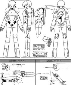 """""""Bubblegum Crisis"""" 