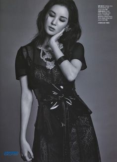 Seohyun Harper's Bazaar March.2017