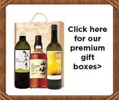 Are you looking for a gift for someone special? Check out our Premium gift boxes!