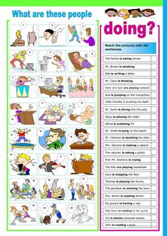 Part 1 - match action words with the pictures Part 2 - write sentences using the present continuous tense. Grammar: Present continuous (progressive) tense; English Games, English Resources, English Activities, English Fun, Education English, English Lessons, Teaching English, Learn English, English Vocabulary