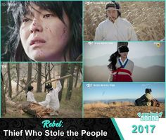 Yoon Gyun-Sang as the Robbin Hood in Rebel: Thief Who Stole the People - Teaser